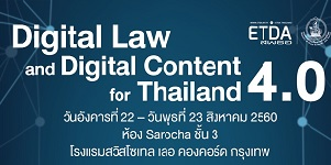 Digital Law and Digital Content for Thailand 4.0