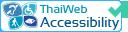 ThaiWebAccessibility Validate